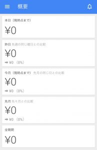 %e3%83%95%e3%82%a1%e3%82%a4%e3%83%ab_000